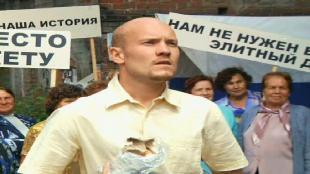 Реальные пацаны Сезон 2 серия 13: Последний звонок