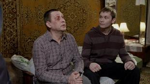 Реальные пацаны Сезон 4 серия 14