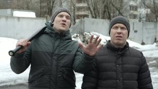 Реальные пацаны Сезон 5 серия 13