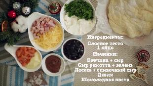 Рецепты Bon Appétit Сезон-1 5 начинок для быстрых круассанов