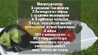Рецепты Bon Appétit Сезон-1 Баклажаны Пармезан