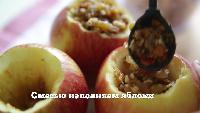 Рецепты Bon Appétit Сезон-1 Запеченные яблоки