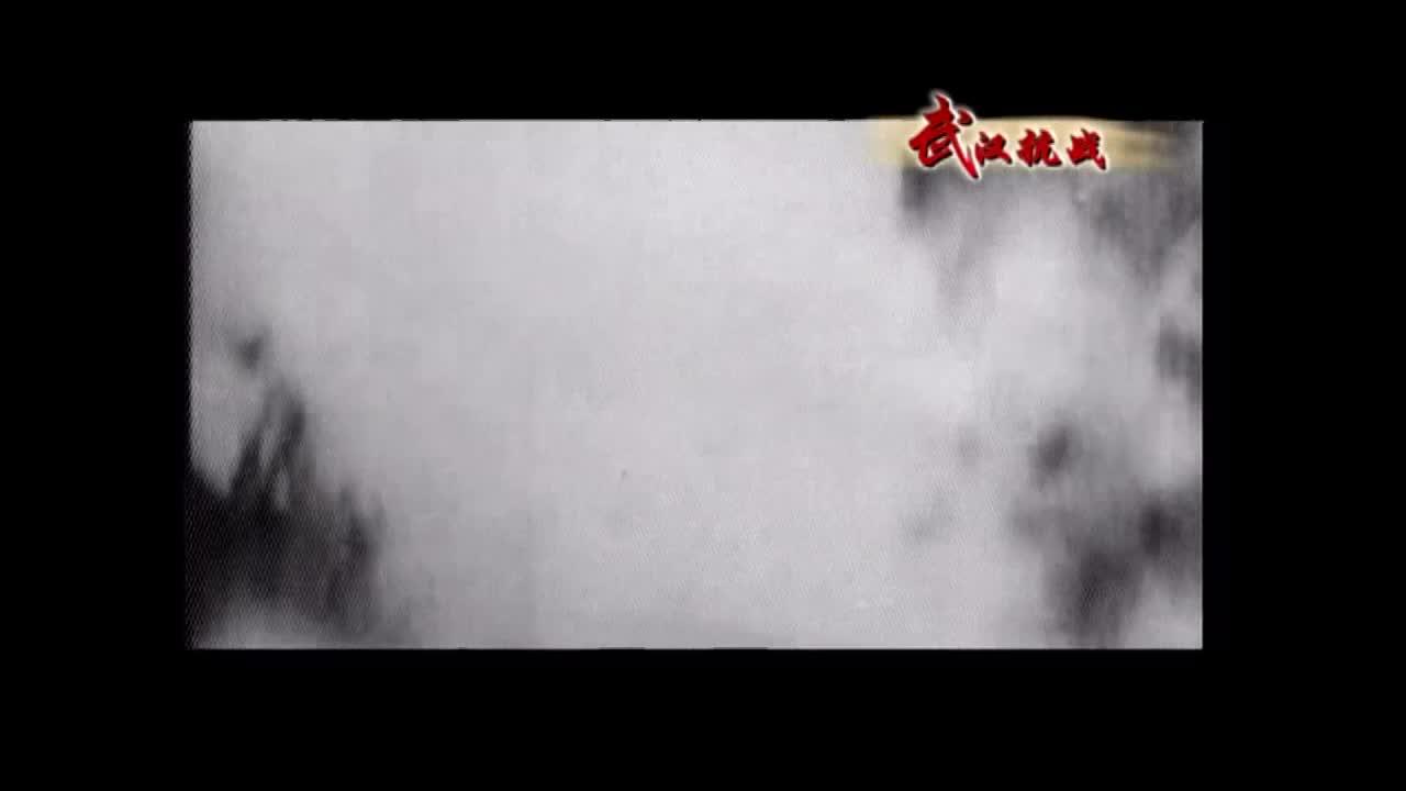 Российско-китайский конкурс военных фильмов. Ухань в антияпонской войне
