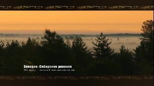 Россия из окна поезда Сезон-1 13 серия