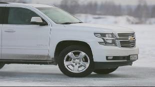 Рулевые игры Сезон-1 Chevrolet Tahoe