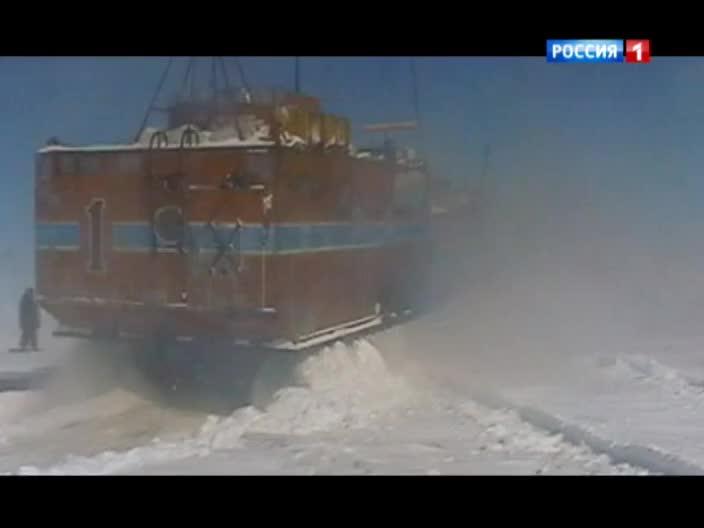 Смотреть Русская Антарктида. XXI век