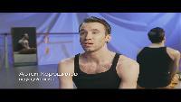 Русский балет Русский балет Выпуск 2