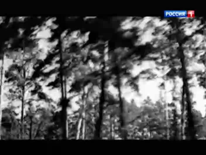 Смотреть Русский ум и тайны мироздания