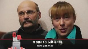 С.У.П. 1 сезон 58 выпуск