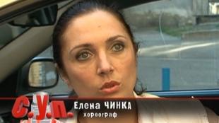 С.У.П. 1 сезон 8 выпуск