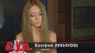 С.У.П. 2 сезон 115 выпуск