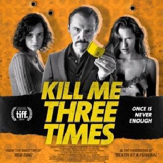 Смотреть Саймон Пегг в черной комедии «Убей меня три раза»
