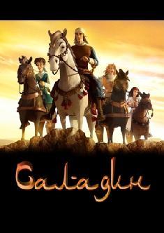 Смотреть Саладин