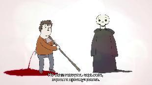 Сборник короткометражных фильмов ужасов Сезон-1 Не бойтесь смерти (на английском языке с русскими субтитрами)
