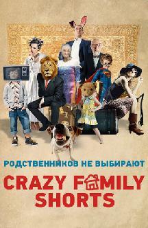Смотреть Сборник семейных короткометражных фильмов