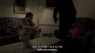 Сборник семейных короткометражных фильмов Сезон-1 Родственные связи (на испанском языке с русскими субтитрами)