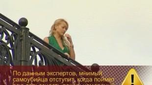 Счастье без жертв 1 сезон 5 выпуск
