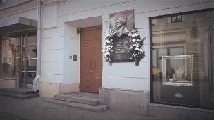 Сделано в Москве Сезон-1 Столешников переулок