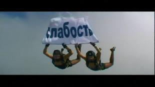 Секс с Анфисой Чеховой Сезон 4 выпуск 195