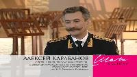 Шаги к успеху Сезон-1 26 серия