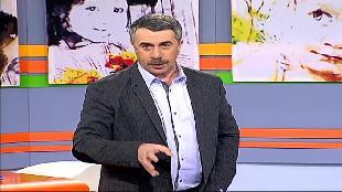 Школа доктора Комаровского Сезон-1 Полезная и неполезная еда