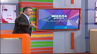Школа доктора Комаровского Сезон-1 Половое воспитание