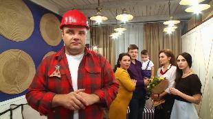 Школа ремонта Сезон 12 12 сезон, 46 серия