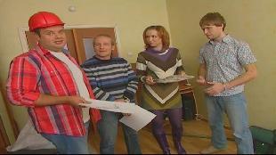 Школа ремонта Сезон 6 выпуск 39: Гостиная под кайтом