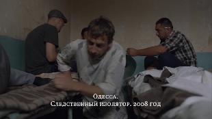 Синдром дракона Сезон-1 Серия 2