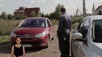 Синдром Шахматиста (Сурдоперевод) Сезон Серия 4