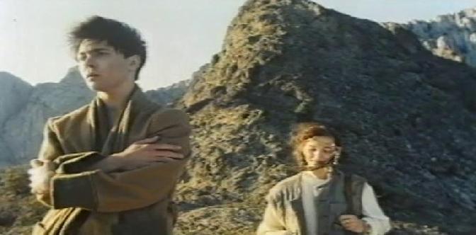 Смотреть Сиреневые сумерки (2000)