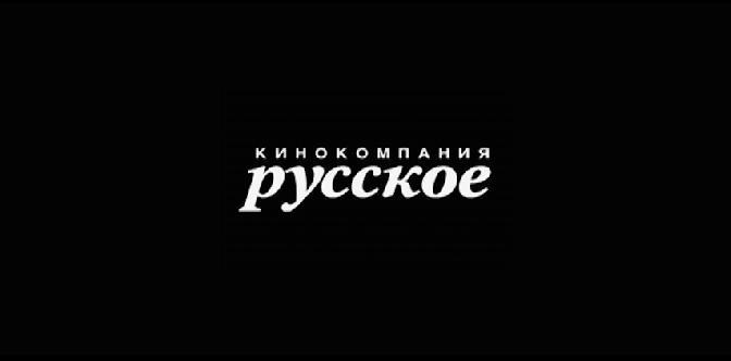 Смотреть Склифосовский