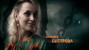 Следователь Протасов Сезон-1 Серия 5