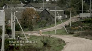 Следователь Протасов Сезон-1 Серия 9
