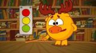 Смешарики: Азбука безопасности Сезон-1 Гармония светофора