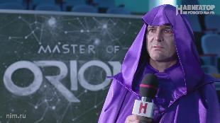 Специальные репортажи Сезон-1 Master of Orion - репортаж и лекция