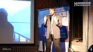 Специальные репортажи Сезон-1 Презентация Hitman в Москве
