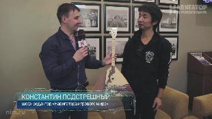 Специальные репортажи Сезон-1 Встреча и вручение балалайки композитору Ямаоке