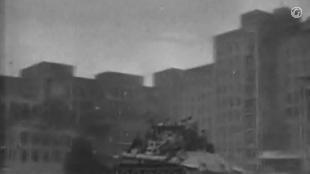 Сражения Второй Мировой войны Сезон-1 70 лет освобождения Минска.