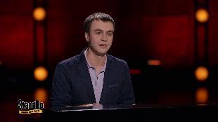 STAND UP Сезон 4 4 сезон, 19 серия