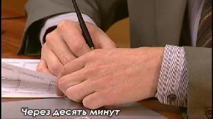 Старшеклассники Сезон-1 Серия 28