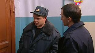 Старшеклассники Сезон-1 Серия 76