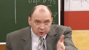 Старшеклассники Сезон-4 Серия 48