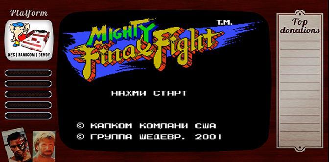 Смотреть Старые старые игры. Выпуск 11. Mighty Final Fight на NES, Famicom, Денди