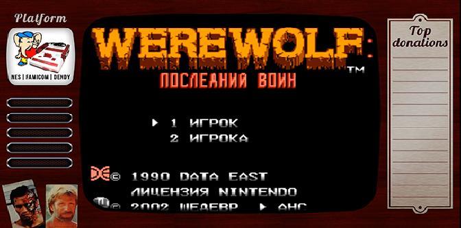 Смотреть Старые старые игры. Выпуск 12. Werewolf: The Last Warrior на NES, Famicom, Денди