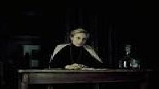 Странная женщина Сезон-1 Серия 2