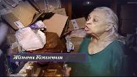 Страсти большого города Сезон-1 Серия 5