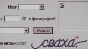 Сваха 1 сезон 35 серия