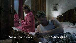 Светофор Сезон-5 Серия 7