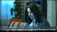 Светофор 6 сезон 104 серия